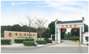5水产基地-江苏-1.png